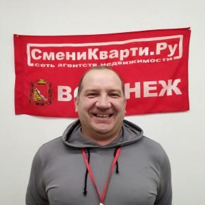 Клещенко Владимир Григорьевич