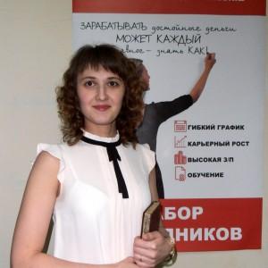 Агафонова Кристина Сергеевна